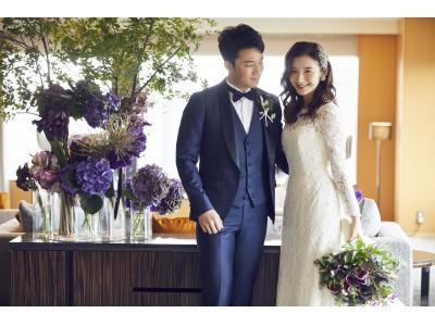 【ザ・キャピトルホテル 東急】Private Suite Wedding