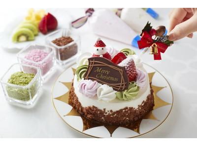 ブッフェで「世界三大珍味」と「セルフデコ・クリスマスケーキ」を楽しもう!!