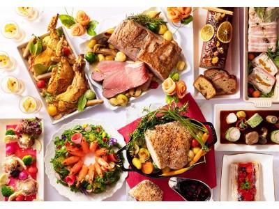 """ひと足早いクリスマス!シェフからの華やかな""""味な贈り物""""~ナイト・キッチンスタジアム「クリスマスディナーブッフェ」開催!!"""