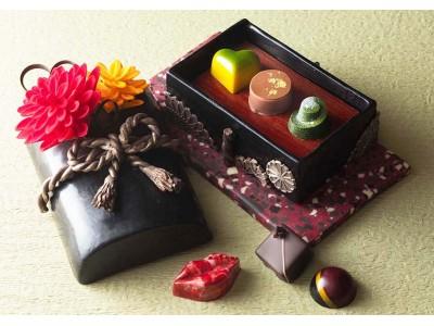 【横浜ベイホテル東急】幸せをもたらす玉手箱をイメージした新作チョコレート「バレンタインギフト」のご案内