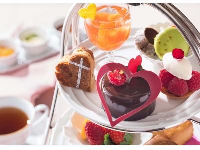 【横浜ベイホテル東急】上質なチョコスイーツを楽しむ、甘く優雅なティータイム 期間限定「バレンタイン アフタヌーンティー」