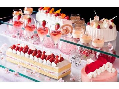 【横浜ベイホテル東急】華やかな桜色の世界をスイーツブッフェで堪能!〔初開催〕ナイトタイム・デザートブッフェ「桜ジャーニー」