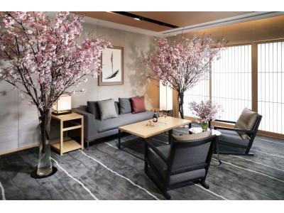 【ザ・キャピトルホテル 東急】桜ステイプラン~スイートルームでリュクスなお花見気分を満喫~