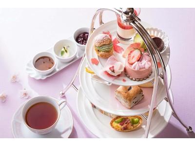 【横浜ベイホテル東急】満開の桜スイーツで華やぐ優雅なひととき「桜 アフタヌーンティー」
