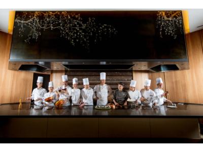 【セルリアンタワー東急ホテル】新しい時代に 料理で伝えるおもてなしウエディング 開業 20 周年記念ウエディングメニュー「Grand Chef Collection」発表