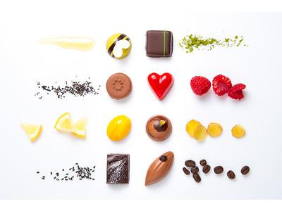 【セルリアンタワー東急ホテル】ホテルが贈る上質な味わいのバリエーション「バレンタインデー コレクション 2021」