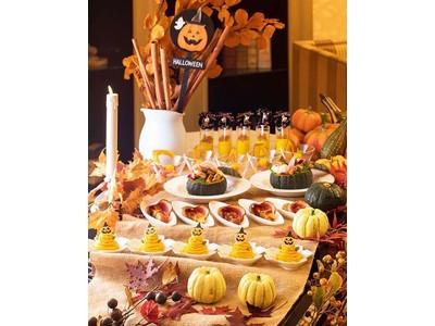 【横浜ベイホテル東急】お菓子作りやファッションショーなどの体験イベント盛りだくさん「ハロウィンファミリーパーティー」開催