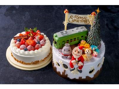 20年間ともに歩んだ街「渋谷」へのオマージュ プレミアムクリスマスケーキ「シブヤCHRISTMAS」販売