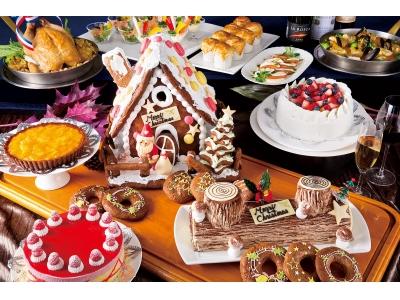 シェフのグルメパフォーマンスも楽しめる「クリスマスディナーブッフェ」を開催