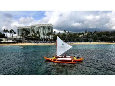 【ザ・カハラ・ホテル&リゾート】ホロキノ・ハワイ・カヌーセーリングツアー