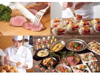 【ホテル イースト21東京】今年のGWは実演コーナーが嬉しいシェフこだわりのファミリーディナーブッフェを開催!