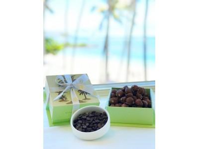 【 ザ・カハラ・ホテル&リゾート】「コナコーヒー」フレーバーのチョコレートマカダミアナッツを期間限定販売