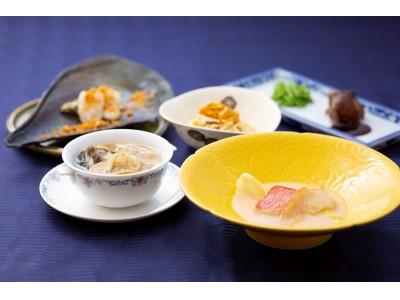 【ホテルオークラ神戸】新調理長就任を記念した3日間限定の特別賞味会を開催