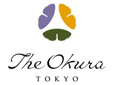 【The Okura Tokyo】宿泊・レストラン予約受付開始◆2019年9月12日開業予定に先立ち、本日4月1日10時より予約受付スタート