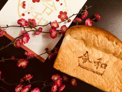 【ホテルオークラ東京ベイ】祝・改元「令和」を記念した商品を販売