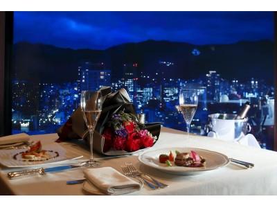 【ホテルオークラ神戸】バレンタインセレクションを提供