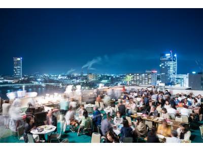【ホテルオークラ新潟】開放・間隔・分散で安心!地上50メートルのビアガーデン「The Rooftop Beer Teracce」開催