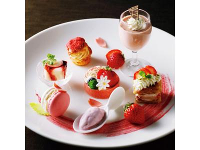 【京都ホテルオークラ】お部屋でイチゴ!◆イチゴのスイーツプレート付きご宿泊プラン