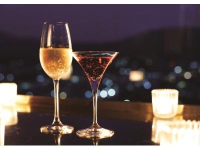 【京都ホテルオークラ】~金曜日の夜はいつもと違う、プレミアムな時間を~プレミアムフライデー特別企画実施