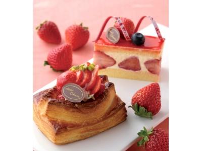 【ホテルオークラ福岡】紅色いちごの甘酸っぱさを楽しむケーキとデニッシュ登場