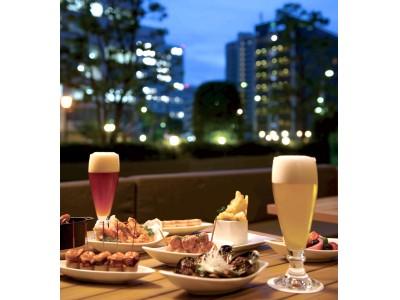 【ホテルオークラ福岡】ワンコインで楽しむ新サービス「サンセットタイム」