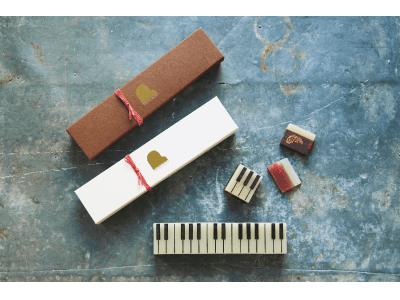 湯布院発のピアノスイーツ「ジャズ羊羹」。珈琲やワインによく合う冬季限定のチョコレート羊羹「ショコラ」と12月だけのスペシャルセットの予約を解禁!