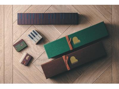 【新発売】湯布院発のピアノスウィーツ「ジャズ羊羹」の冬季限定商品「ショコラ」に、更なる限定バージョン「ジャズ羊羹 抹茶chocolat」が登場。
