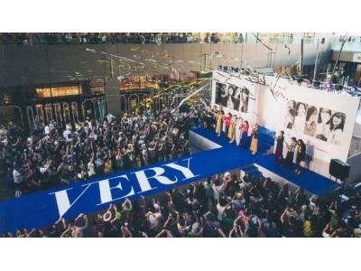雑誌「VERY」の恒例イベント『VERY Fes.2018-好きな色、好きな服-』にantenna*[アンテナ]がメディア協力