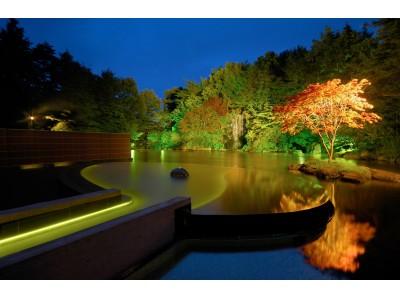 東北エリアで人気の星野リゾート宿泊券が当たる!日本の魅力を再発見する旅をプレゼント!
