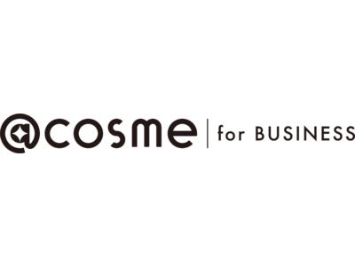 @cosmeの化粧品ブランド向けポータルサイト「@cosme for BUSINESS」オープン