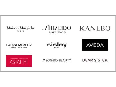 マイベストコスメと出会える特別な3日間「@cosme Beauty Day」、12月1日(火)20時より開催!本日、11月16日(月)より限定スペシャルアイテムの予約販売受付&抽選申込受付を順次開始