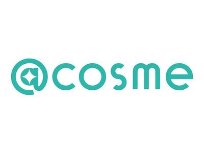 @cosmeに投稿されたクチコミから、今後のトレンドの兆しを発掘するニュースレター「@cosmeのトレンドの芽」~No.2 2021年2月版~