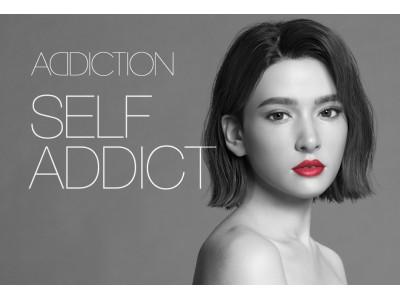 """10周年を迎えたADDICTION、「SELF ADDICT」をテーマにした新・リップスティックのキャンペーンに""""バーチャルモデル""""を初起用!"""