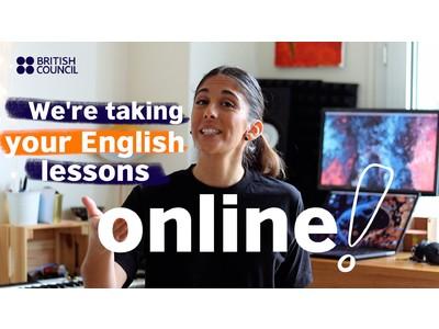 【英国の公的な国際文化交流機関ブリティッシュ・カウンシル】 人気の英語レッスンが期間限定でオンラインで受講可能に!