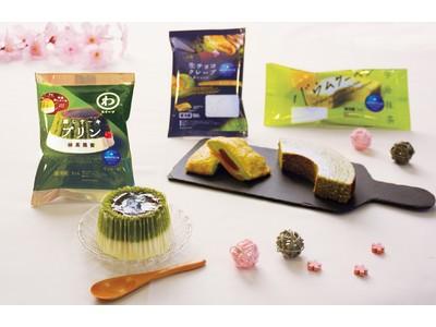 和と洋が織りなす「蒸しケーキプリン・抹茶黒蜜」を4月1日より新発売
