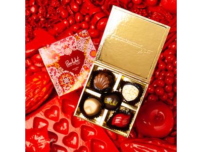 ベルギー発ピエール・ルドンの2021年バレンタイン限定ショコラが登場。オンラインショップ予約販売がスタート。