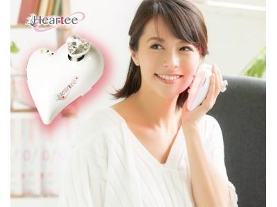 全身エステが出来るハートの形をした最先端美容機器「Heartee Infinity」を世界同時発売。