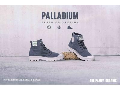 フランスのブーツブランドPALLADIUMから、持続可能性を体現するキャンバスブーツ!