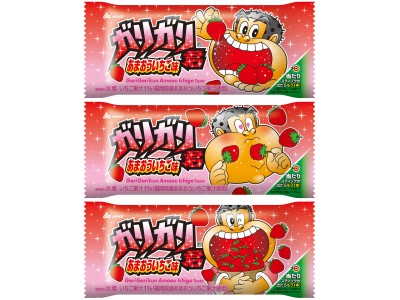 暑い夏の疲れには、ちょっと贅沢なひとときを。福岡県産あまおういちご果汁を使用!「ガリガリ君あまおういちご味」新発売 2018年8月21日(火)より全国発売