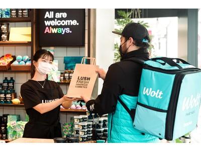 デリバリーサービス「Wolt」と「LUSH」が提携、2021年7月21日(水) より配達サービスを開始!化粧品ブランドとデリバリーサービスの提携は国内初