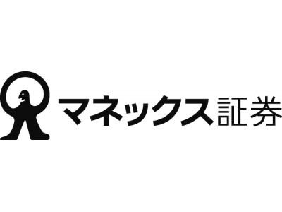 「1000円からできるお金のふやし方」(大槻奈那・著)出版のお知らせ