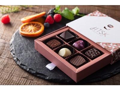 ベルギー発、自社農園で収穫した食材などを使用した新進気鋭のショコラティエ「イースク」のチョコレートが今年もバレンタインシーズンのみ日本上陸