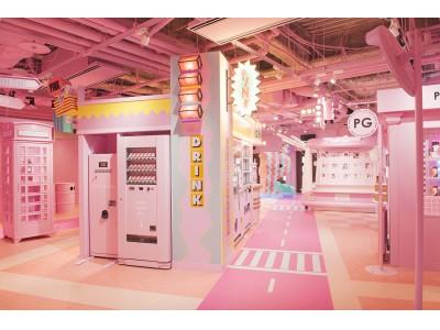 """フリューが運営する「""""せかいいち、かわいい""""プリのお店」がコンセプトのプリ機専門店『moreru mignon』舞浜イクスピアリ店、""""PINK GENIC""""な店舗を初公開!"""