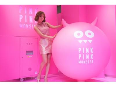 スペシャルイベント『My name is PINKPINKMONSTER』事前取材会/最新プリ機『PINKPINKMONSTER』をお披露目!