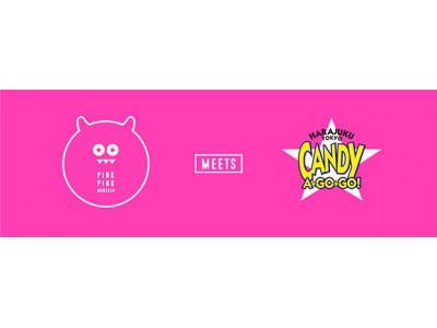最新プリ機『PINKPINKMONSTER(ピンクピンクモンスター)』とキャンディショップ「CANDY・A・GO・GO」がコラボ!