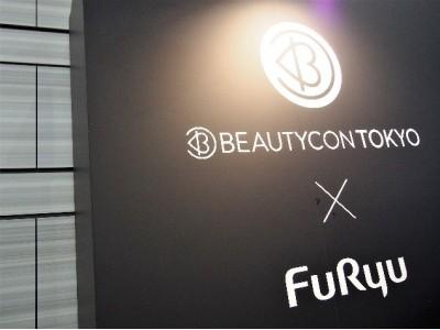 """【イベントレポート】LA発・世界最大級の美容フェス「Beautycon Tokyo」に""""大人のためのプリ""""『AROUND20』を出展!"""