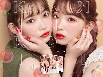 プリントシール機『AND KIKI(アンドキキ)』8月6日発売