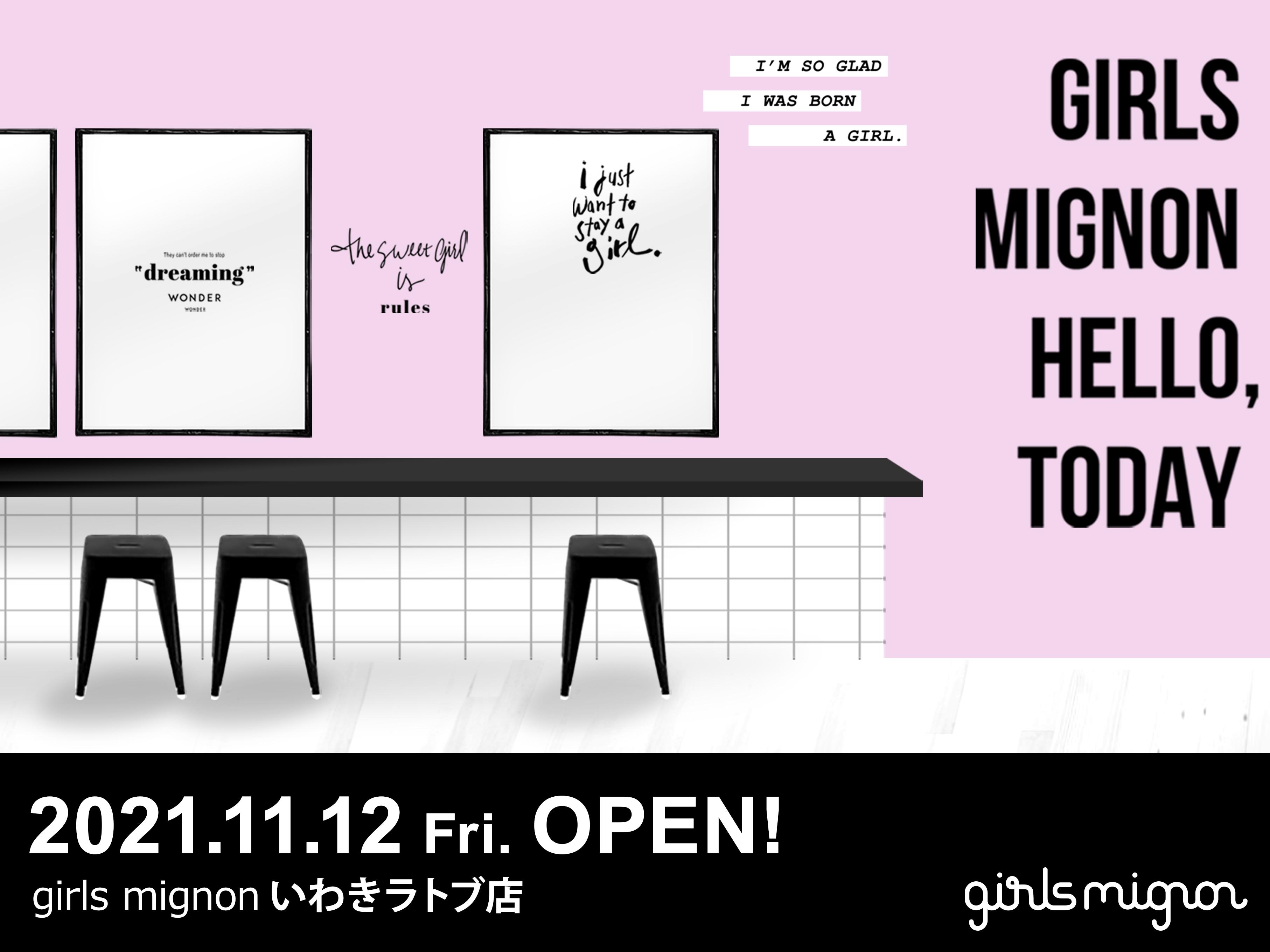 『girls mignon』いわきラトブ店、11月12日オープン
