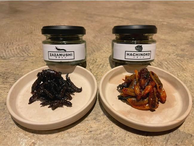 昆虫食の「ANTCICADA」が、天然物の「蜂の子」「ざざ虫」の佃煮を販売開始。