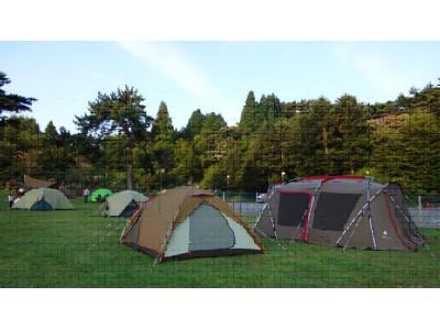 六甲山カンツリーハウス ひと夏の思い出・ファミリーキャンプ体験!